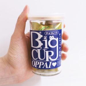 ビッグカップおっぱいチョコ
