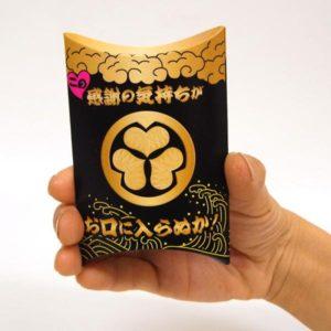 印籠チョコ(ありがとうチョコ入り)